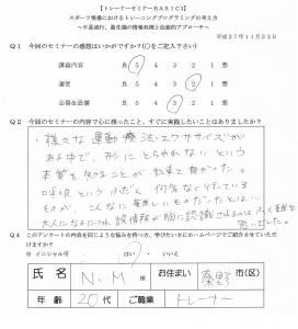 1123待井