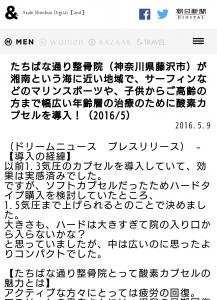 Screenshot_20160808-202410