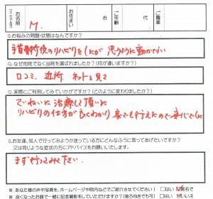 kouyama321654